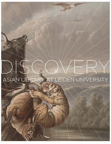 Voyage of Discovery - Engels